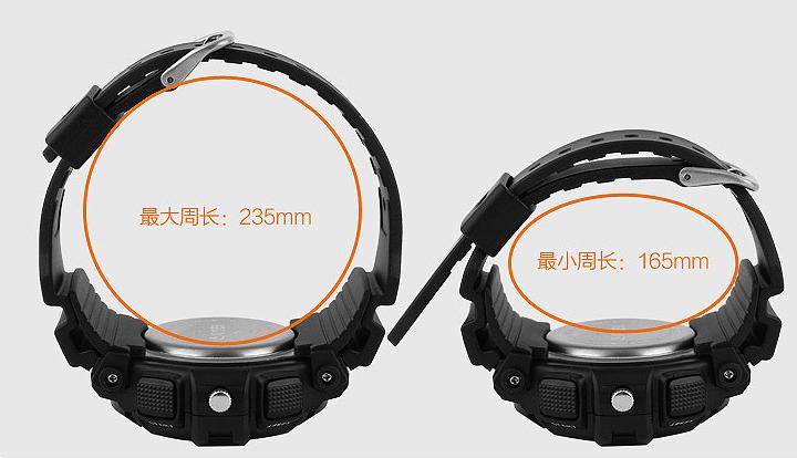 часы SKMEI solar 1050 чёрные с синим - 7