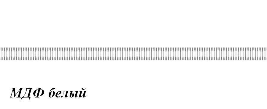 стенка НЕОН 1 - 1