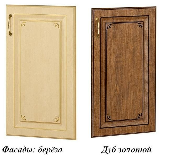 кухня ГРАНД - 2