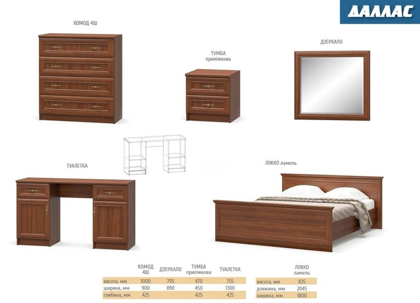 спальня ДАЛЛАС - 3
