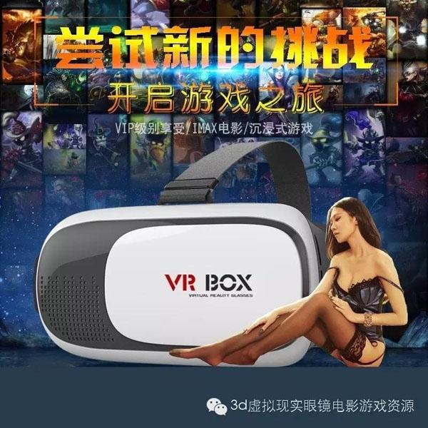 Очки - шлем VR Box 2.0 GLASSES + bluetooth-джойстик - 4
