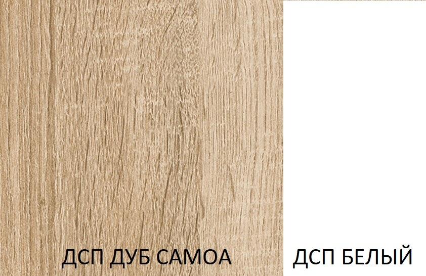 комод Глория - 1