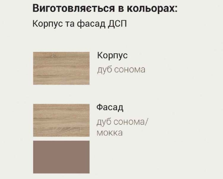 кухня АЛИНА (СОКМЕ) - 5