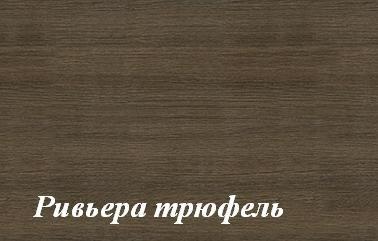 кухня ГРЕТА - 1
