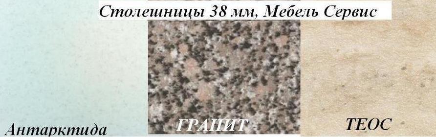 кухня ГРАНД - 3
