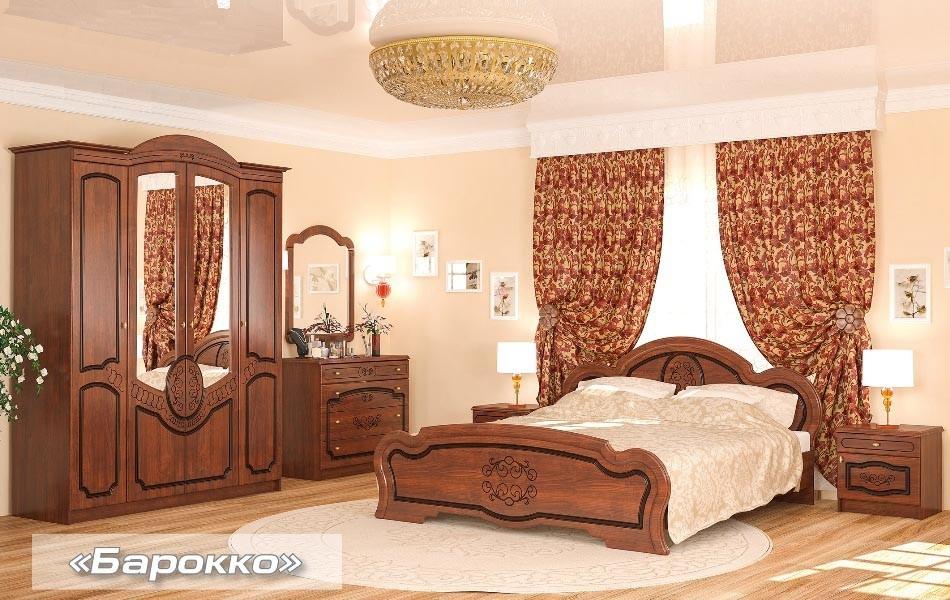 спальня БАРОККО - 1