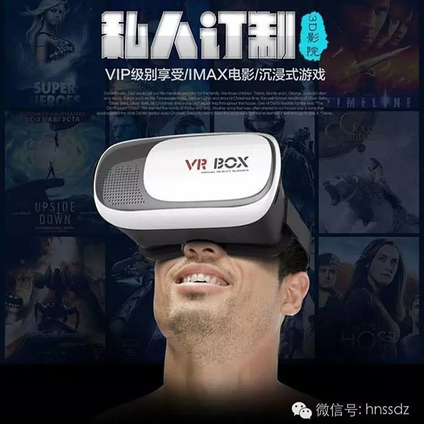 Очки - шлем VR Box 2.0 GLASSES + bluetooth-джойстик - 5