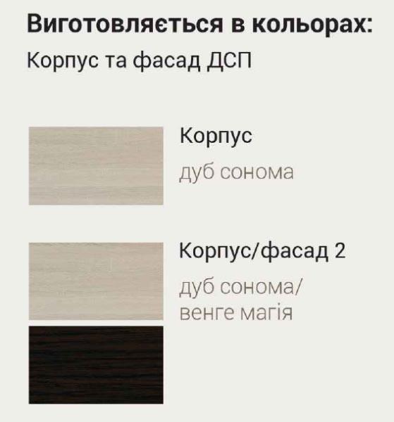 спальня СКАРЛЕТ - 3