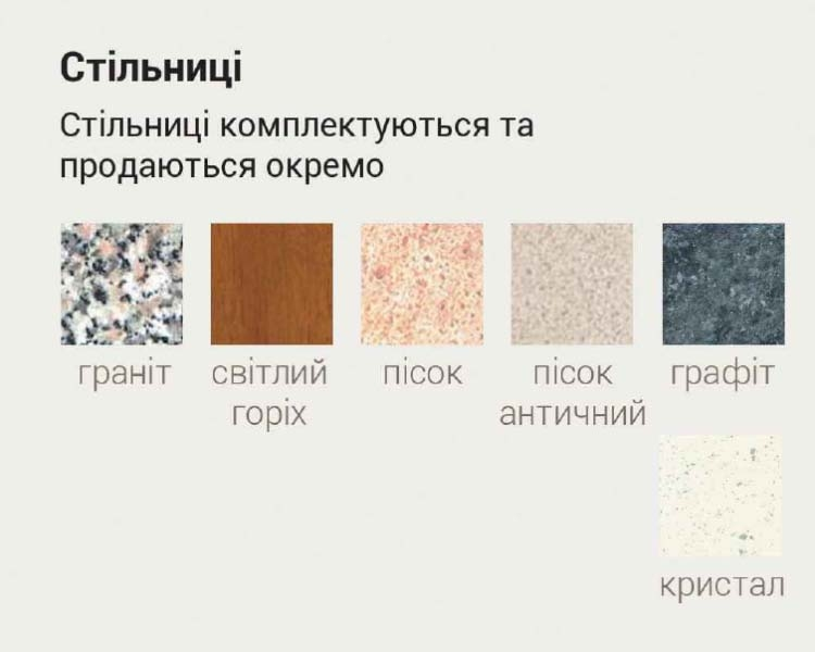 кухня АЛИНА (СОКМЕ) - 6
