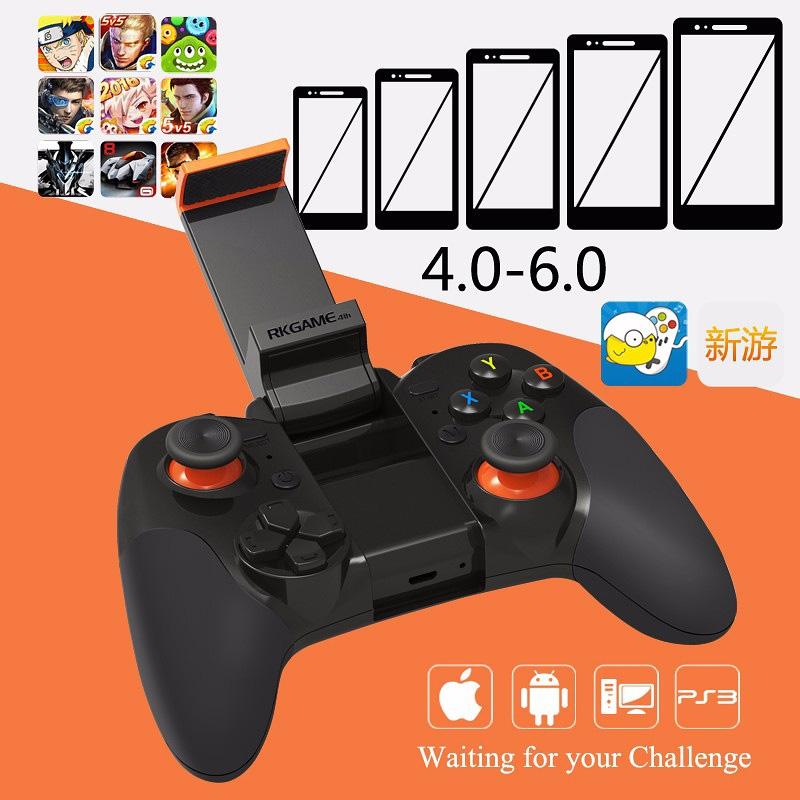 джойстик-контроллер Bluetooth RK GAME -4го с затвором. - 7