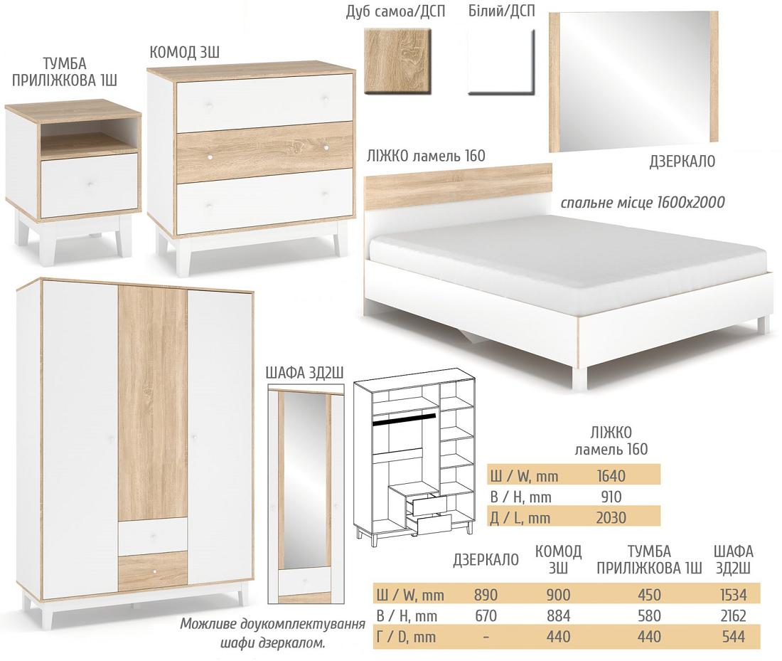 кровать Глория - 2