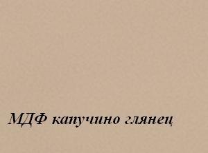 стенка ГЛАМУР (Мебель Сервис) - 3