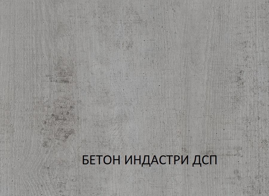 стенка ОРЛЕАНС - 5