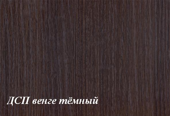 стенка НЕОН 1 - 2