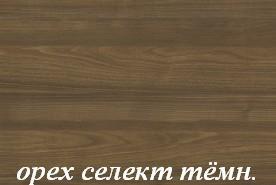 стенка ГЛАМУР (Мебель Сервис) - 2