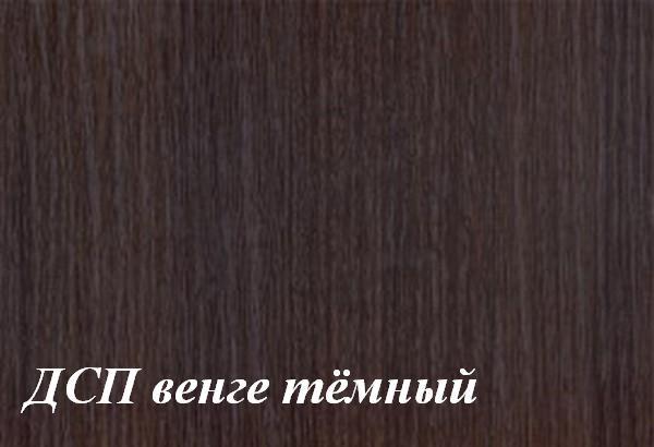 стенка ГЛАМУР (Мебель Сервис) - 4