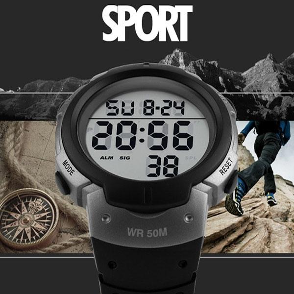 часы SKMEI 1068 серебро - 2