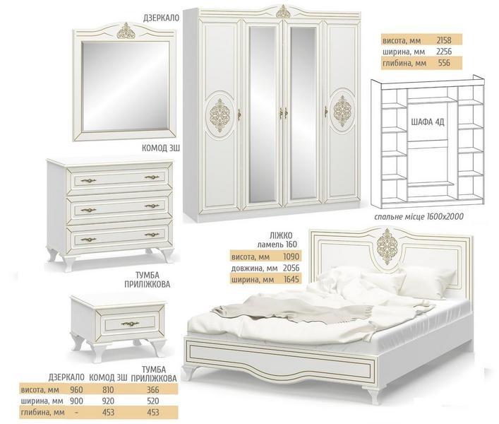 спальня МИЛАН - 1