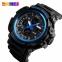 часы SKMEI 1343 чёрные с синим - 2