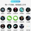 часы SKMEI BOZLUN W30 smart watch black (чёрные) - 3