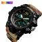 часы SKMEI 1327 камуфляж - 3