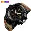 часы SKMEI 1327 камуфляж - 2